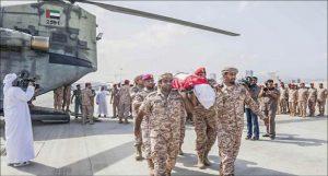 امارات شکست را پذیرفت