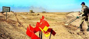 پاکسازی و رفع آلودگی از مین و مهمات جنگی عمل نکرده - اراضی ایلام