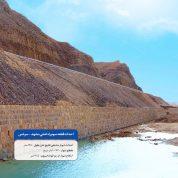 پروژه احداث قطعه سوم راه اصلی مشهد-سرخس
